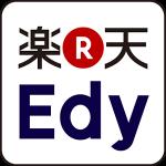 楽天Edyアプリ/ダウンロード