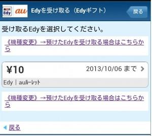 auedy10