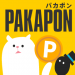 パカポン(PAKAPON)/android iPhone対応